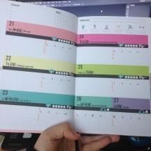 Haftalık ve Günlük Planlayıcı